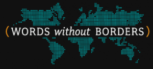 words-without-borders-2-300x136